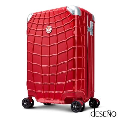 Marvel奧創紀元系列29吋新型拉鍊箱-紅蜘蛛