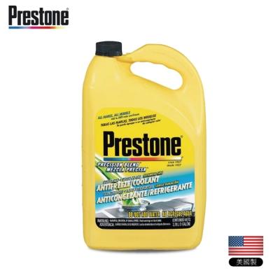美國 PRESTONE全合成長效冷卻液 /水箱精AF2033