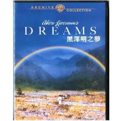 黑澤明之夢  DREAMS DVD