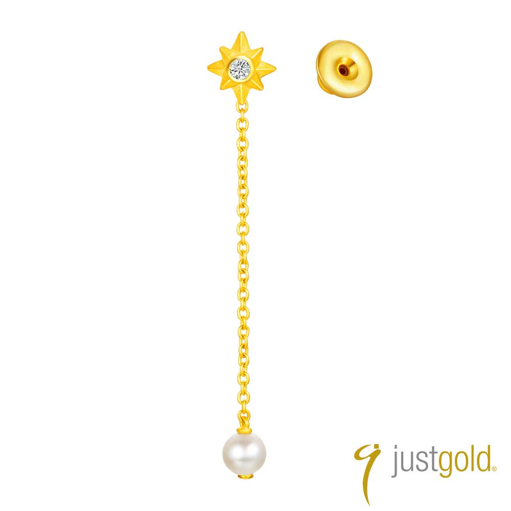 鎮金店Just Gold 點點星光黃金系列-純金垂墜珍珠耳環(單耳)