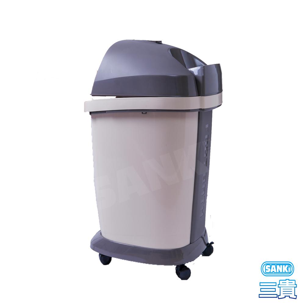 三貴SANKI 好福氣高桶(數位)足浴機 泡腳機