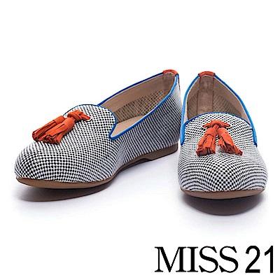 平底鞋 MISS 21 都會俏皮撞色流蘇格紋編織平底鞋-黑