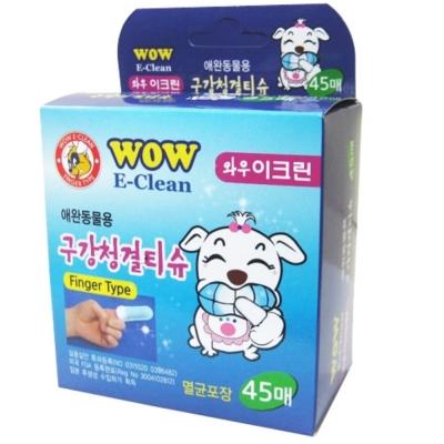 韓國WOW 一指靈E-Clean三合一潔牙指套 45入/盒