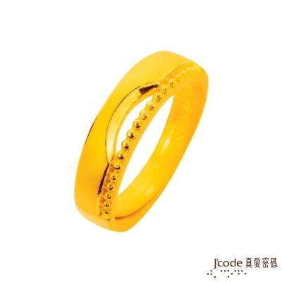 J'code真愛密碼 圓滿愛情黃金男戒指