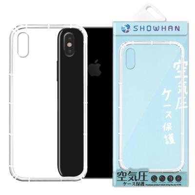 【SHOWHAN】 iPhone X (5.8吋) 空壓手機殼