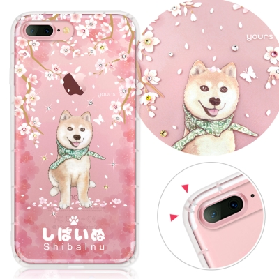 YOURS APPLE iPhone7 Plus 奧地利彩鑽防摔手機殼-柴犬