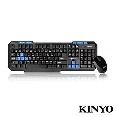 【KINYO】2.4GHz無線鍵鼠組(GKBM-881)