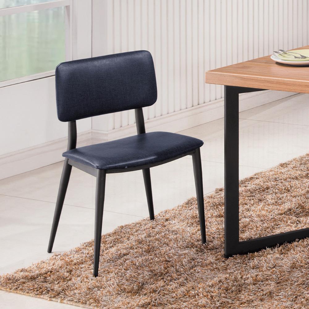 工業風 諾斯特餐椅-48x43x77cm