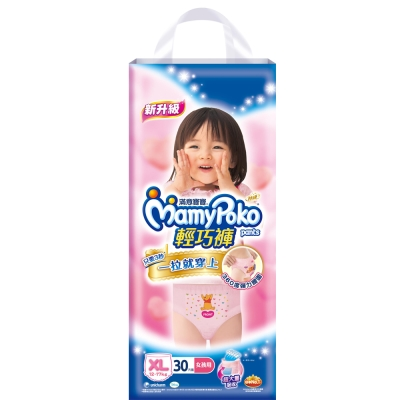 滿意寶寶輕巧褲女用紙尿褲XL 30片x4包箱
