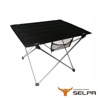 韓國SELPA 鋁合戶外摺疊餐桌 加大款 露營桌 旅行桌