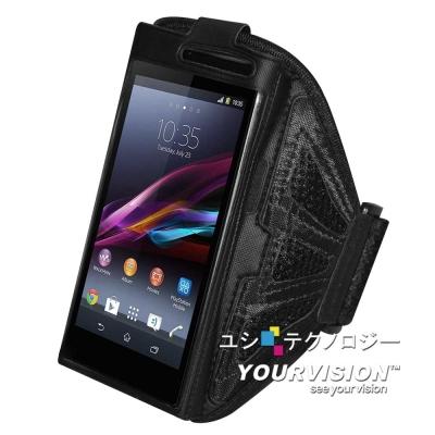 Sony-Xperia-Z1-C6902-L39H-專用運動防護臂套