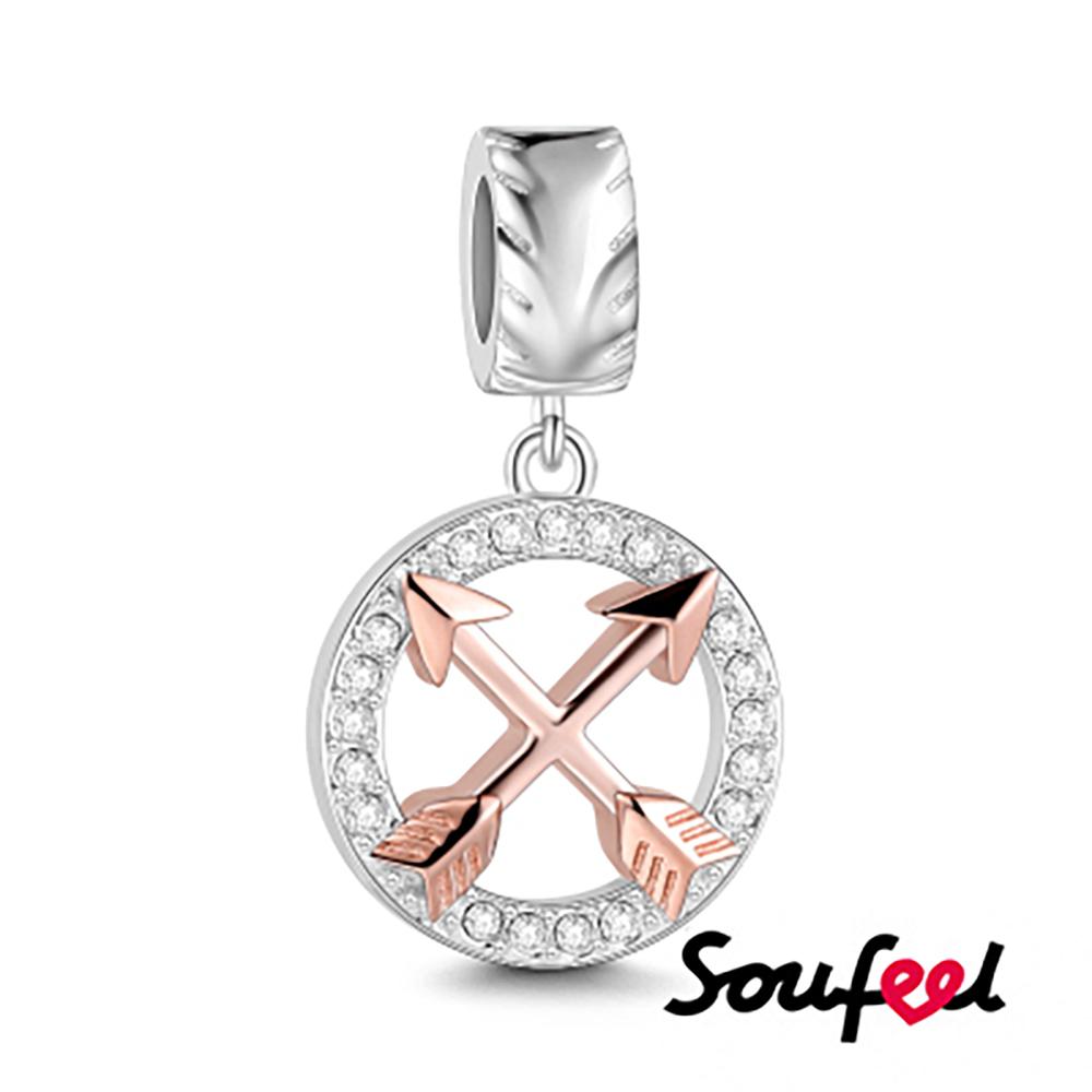 SOUFEEL索菲爾 925純銀珠飾 友誼之箭 吊飾