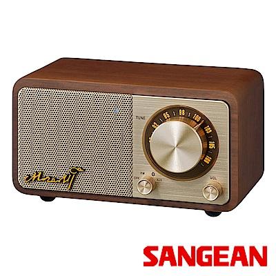 SANGEAN 莫札特原木藍芽音箱收音機(MOZART)