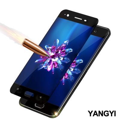 YANGYI揚邑 OPPO A57 5.2吋 滿版鋼化玻璃膜3D弧邊防爆保護貼-...