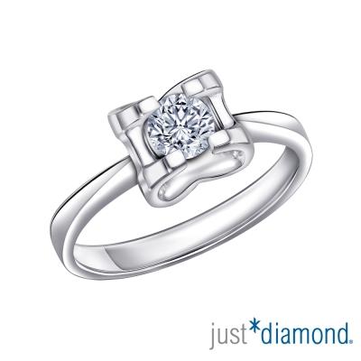 Just Diamond The Arch香榭凱旋門系列18K金鑽石戒指