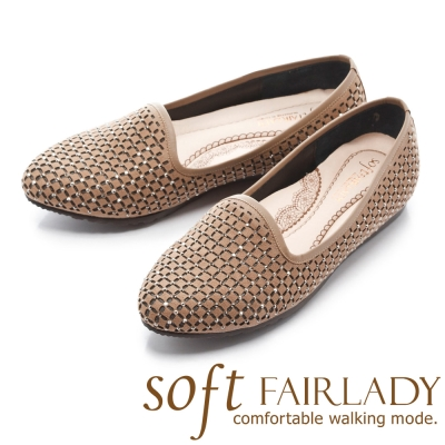 Fair Lady Soft芯太軟 璀璨水鑽雕花樂福休閒鞋 拿鐵