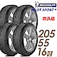 【Michelin 米其林】PS4-205/55/16吋 輪胎 四入 PLIOT SPORT 4 2055516 205-55-16 205/55 R16 product thumbnail 1