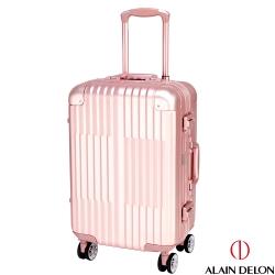 ALAIN DELON 亞蘭德倫 20吋 絕代風華系列鋁框行李箱/旅行箱 (粉紅)