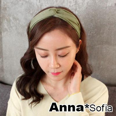 AnnaSofia 單色細砂Q感交叉結 彈性寬髮帶(雅綠系)