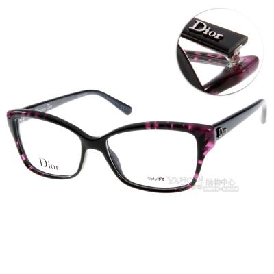 DIOR眼鏡 貓眼繽紛系列/酷黑紫紅#CD3260 EFA
