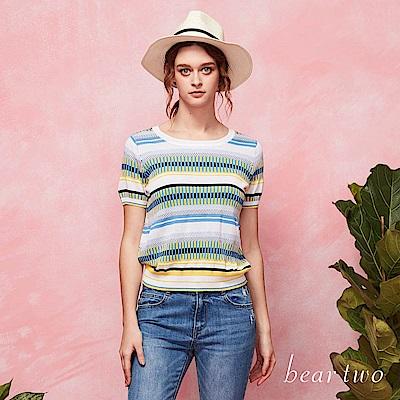 beartwo 夏日海灘風經典條紋針織線衫(二色)