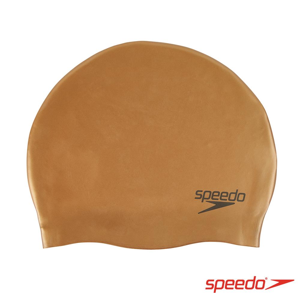 SPEEDO 成人 矽膠泳帽 Plain Moulded 古銅