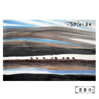 【原藝坊】國畫山水-莫立欽 大漠之舟 款 11218