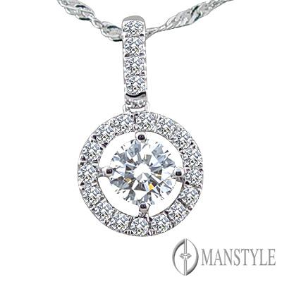 MANSTYLE DIAMOND「一直幸福」0.33ct 八心八箭鑽墜