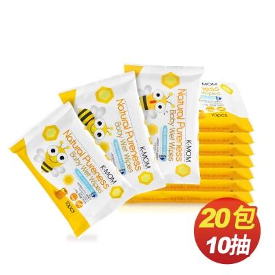 韓國MOTHER-K純淨自然幼兒濕紙巾(10抽x20包/箱)-輕巧款(包裝隨機出貨)