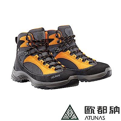 【ATUNAS 歐都納】男款防水防滑耐磨中筒登山健行鞋GC-1704黑柑
