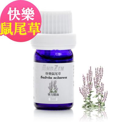 ANDZEN天然草本單方精油5ml-快樂鼠尾草