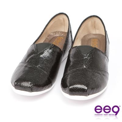 ee9 MIT經典手工~自在生活‧素面豆豆底超輕柔軟休閒懶人鞋*黑色