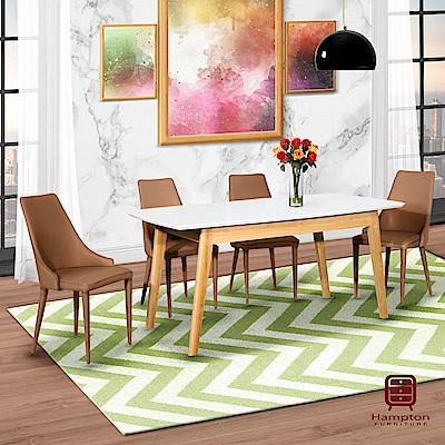 漢妮Hampton凱特皮面餐桌椅組(一桌四椅)-拿鐵-150x90x75cm