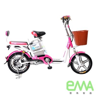 【EMA雲馬】電動 48鉛酸 LED 輕便 後雙避震  電動輔助自行車 白粉