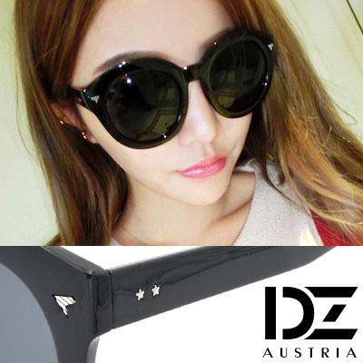 【2件59折】DZ 雙星飛釘 抗UV太陽眼鏡造型墨鏡(酷黑)