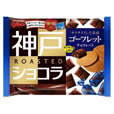 Glico格力高 神戶香脆餅乾巧克力(185g)