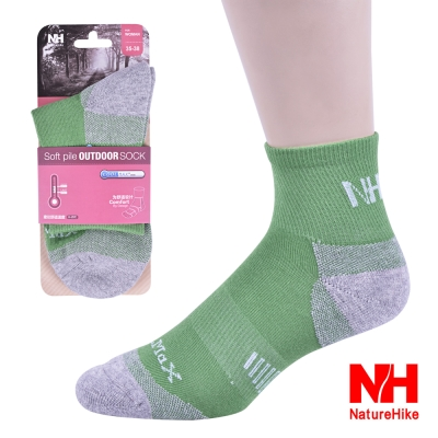 NH 加厚型戶外機能襪 健行襪 登山襪 女款 青綠