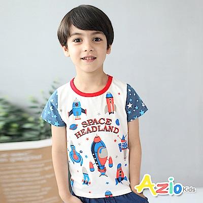 Azio Kids 童裝-上衣 宇宙火箭星星袖短袖棉T(白)