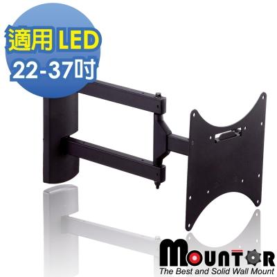 Mountor超薄型單懸臂拉伸架/電視架USR322-適用22~37吋LED