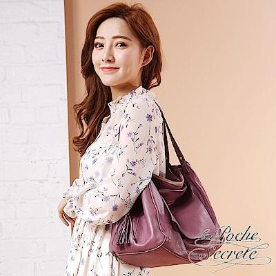 La Poche Secrete 時尚首爾真皮韓系流蘇墜飾包-典雅紫