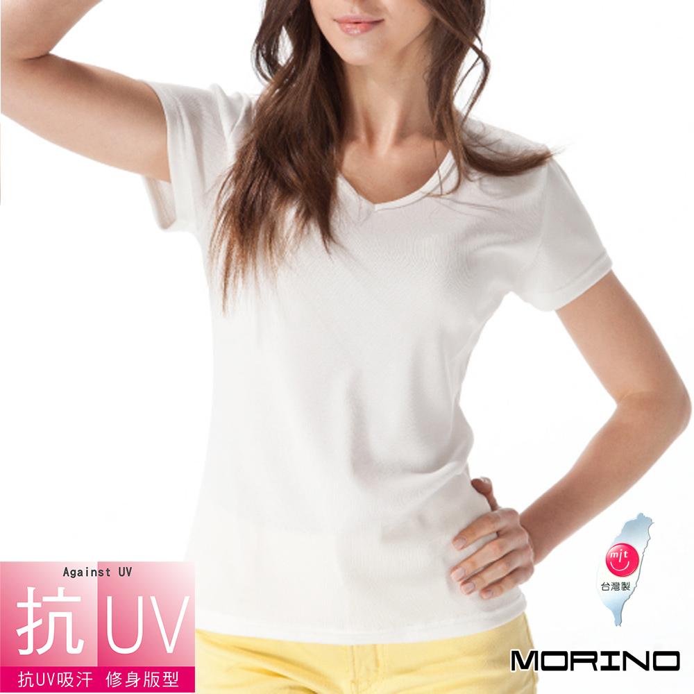 女內搭 抗UV吸排速乾女短袖V領衫 白 MORINO摩力諾