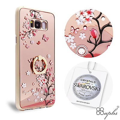apbs Samsung Galaxy S8 施華彩鑽鏡面指環扣手機殼-日本櫻