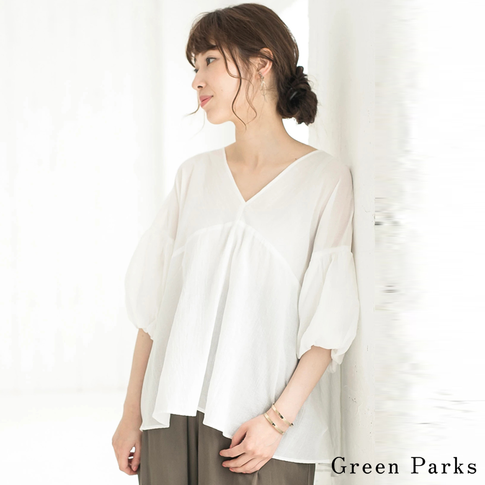 Green Parks 優雅V領喇叭袖上衣 product image 1