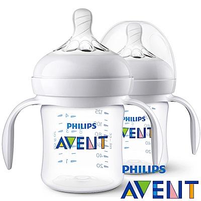 PHILIPS AVENT 親乳感PA防脹氣握把奶瓶125ml雙入