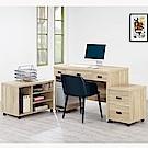 H&D 原切橡木5尺桌組 (寬151X深58X高82cm)