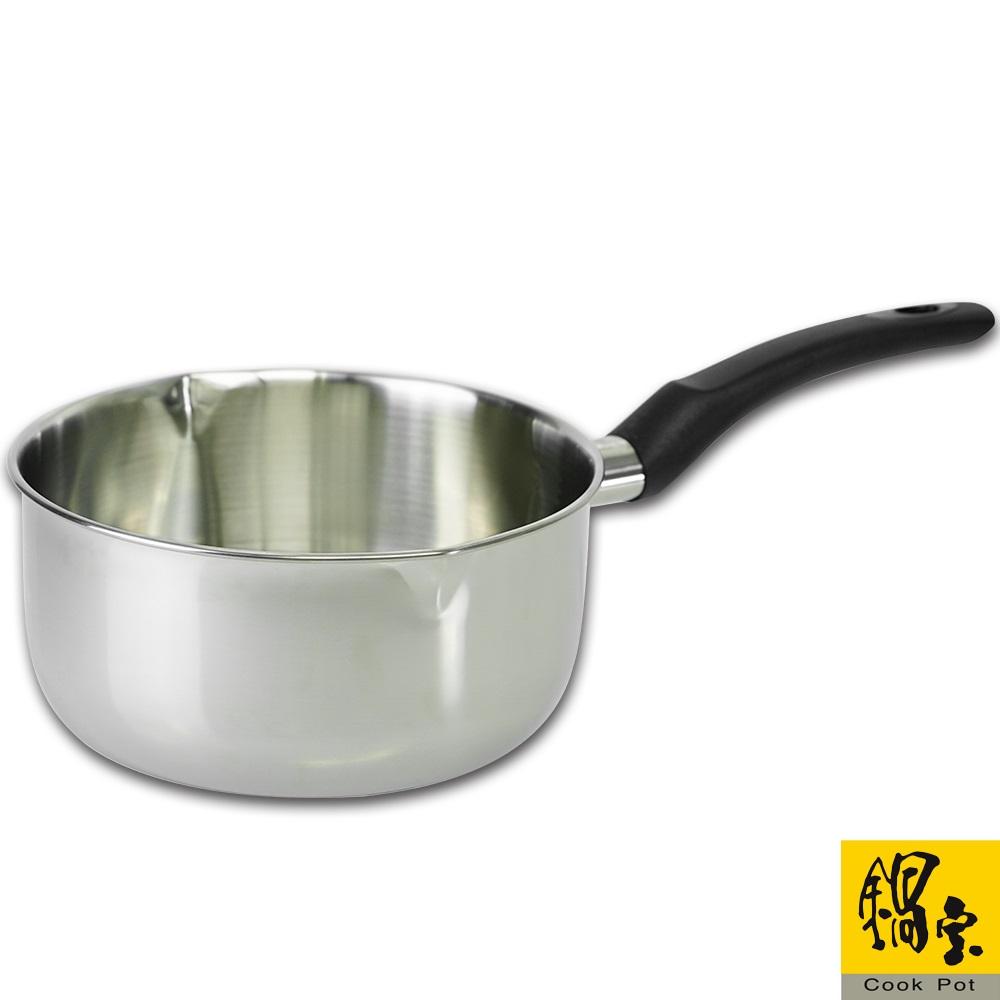 鍋寶單柄不鏽鋼雪平鍋22CM HT-0220