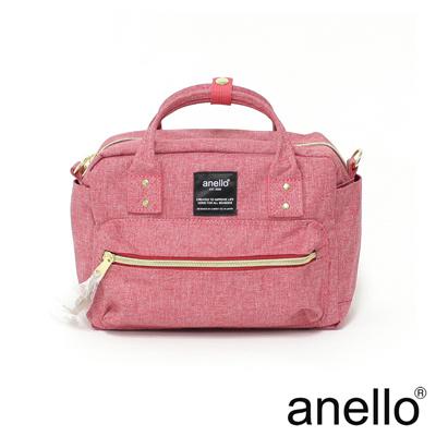 anello 獨特混色花紋手提斜背兩用包 粉紅
