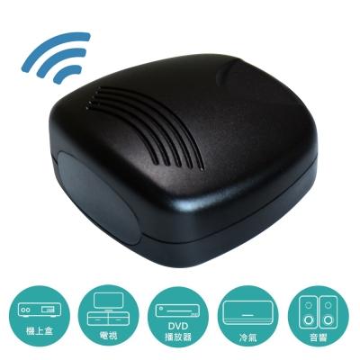 AIFA BWAVERC藍波控藍牙智能家電遙控器