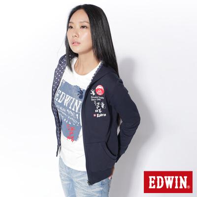 EDWIN-江戶勝限量-點點雙面穿連帽拉T-女款-丈青