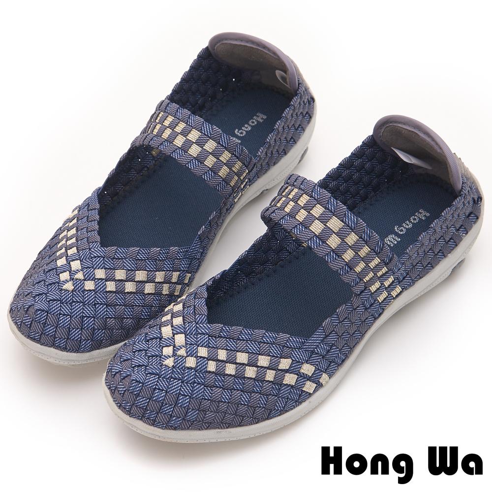 Hong Wa 休閒運動風手工一字帶編織撞色柔軟包鞋 - 藍